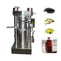 Buy cheap 6YY - 230A Hydraulic Oil Press Machine , Olive Oil Processing Machine With Adjustable Temperature product