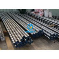 Buy cheap 1.2343 Tool Steel Bar from Wholesalers