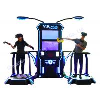 Buy cheap Treadmill 9D VR Games Virtual Reality Motion Interactive Shooting Type 2 Players from wholesalers