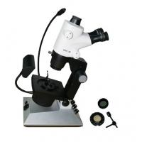 Leica Trinocular Gem Microscope with Color Temperature of 6000k  - 7000k