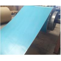 Buy cheap Stucco Heating Insulated Aluminum Roll Jacketing Thickness 0.3mm-1.0mm With Polysurlyn product