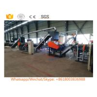 Buy cheap Automatic Waste Tire Recycling Rubber Powder Machine from wholesalers