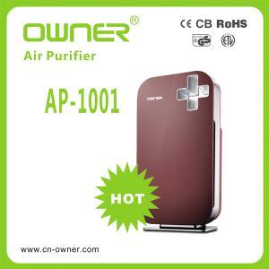Buy cheap fresh home air purifier product