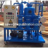 Buy cheap Double Stage Vacuum Transformer Oil Purifier, Oil Degassing System, Insulation Oil  Dehydrator,stainless steel heater product