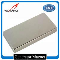 Buy cheap High Grade Powerful Permanent Magnets Neodymium Magnet Composite Simple Shapes product
