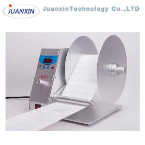 Buy cheap Barcode Label Rewinding Machine, Label Rewinder product