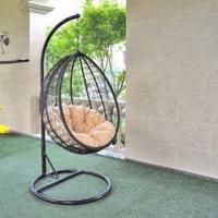 Buy cheap Egg Hanging Chair, Hanging Basket, Swinging Stage, Garden ...