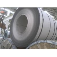 Buy cheap No.1 Finish Hot Rolled Stainless Steel Coil ZPSS Baosteel Tisco Brand from Wholesalers