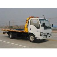 Buy cheap Recovery Wrecker Tow Truck from Wholesalers