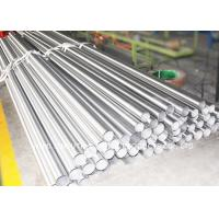 """Buy cheap ASTM A312 / A249 304 316L Pickled Industrial Seamless Steel Tube 8"""" Sch80 from wholesalers"""