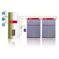 Buy cheap split solar water heating evacuated tube product