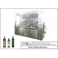 Buy cheap High Efficiency Coconut / Olive Oil Filling Machine No Leaking With Servo Filler product