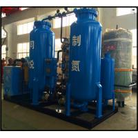 Buy cheap 300 Nm3/H Purity 99.9% High Pressure Industrial Nitrogen Generation Unit Gas Purging In Oil / Gas Industry Field product