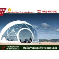 Buy cheap 3-30m diameter large super dome tents, clear transparent dome tent for camping family from Wholesalers