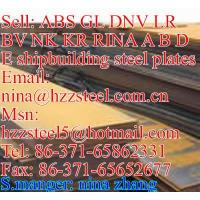 Buy cheap DNV shipbuilding steel plates DNV gradeA,  DNV gradeB,  DNV gradeD,  DNV gradeE marine steel plate product