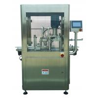 Buy cheap SP-VNS-H2 Vacuum Nitrogen Seaming Machine product