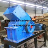 Buy cheap Diesel engine small mini portable laboratory lab stone rock ore pebble gravle hammer crusher mill product