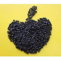 Buy cheap high mechanical strenght plastic raw material pa6 pellets/granules product