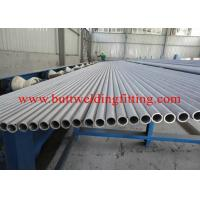 Buy cheap Round Thin Wall Copper Nickel Tube CUNI pipe C70600, C71500 2015 70/30 product