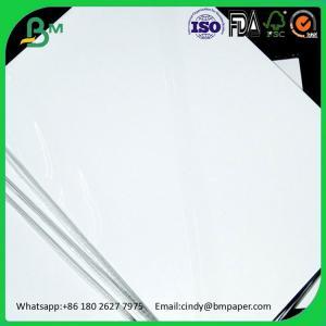 Buy cheap 61*86cm 66*96cm Couche Paper / Art Paper / Gloss or Matt Couche Paper Board product