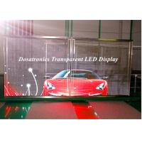 Quality P10mm Behind Glass Mounted LED Curtain Display LED Perimeter Boards for sale