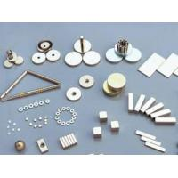 Buy cheap Permanent Magnetic Material product