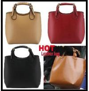 Buy cheap Ladies Leather Handbags (EMG8135) product