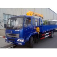Buy cheap Commercial XCMG 4 Ton Hydraulic Boom Truck Crane , 25 L/min with High Performance from wholesalers