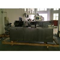 Buy cheap Medical Plates Carton Box Automatic Packing Machine Pharmaceutical outer packaging machine product