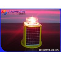Buy cheap Marine Signal Light / Solar Marine Lantern Safe Navigation Aids 256 Characters product