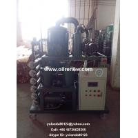 High Vacuum Dielectric Oil Filtering Unit | Transformer Oil Purifying System ZYD