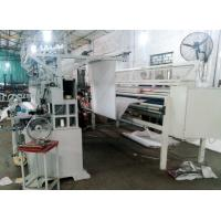 Buy cheap Textile Panel Blanket Cutting Machine Automatic 3 Phase 3300×1050×1900 Mm product