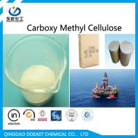 Buy cheap High Purity CMC Oil Drilling Grade CMC Carboxymethyl Cellulose product