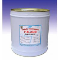 Buy cheap Ink Roller Cleaning Agent product