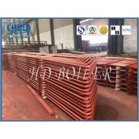Buy cheap Heat Exchange Spare Boiler Parts Auxiliaries Superheater Coils For Power Station Plant,SGS/ASME Standard product