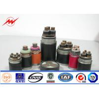 Buy cheap 220kv 300 Mm² Copper Dc Power Cable PVC Or XLPE Insulation ISO9001 product