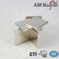 Buy cheap Customize strong neodymiumn magnet in 10x10x1mm product