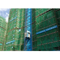 Buy cheap Personnel And Materials 2000Kg Construction Site Elevator from wholesalers