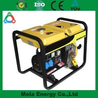 Buy cheap 3.5KW Small engine biogas generator for cheap price product