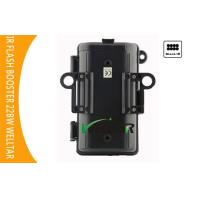 Buy cheap Wireless Invisible IR Flash Extender Game Scouting Camera Accessory product