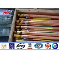 China 0.254mm 0.33mm Copper Ground Rod Cover With Clamps Trong Corrosion Resistance on sale