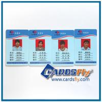 Buy cheap blank plastic id cards product