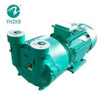 Buy cheap 1.5hp single stage cast iron material iquid ring vacuum pump for pipe extrusion lines product