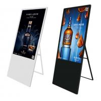 China Electronic SD / USB Touch Screen Kiosk 43 Inch Media Player For Exhibition on sale
