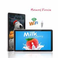 China Android 32 Inch Wall Mount Lcd Display 8GB Storage WIFI 3G LAN Network Built - In HD Audio on sale