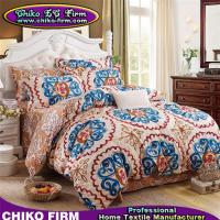 Buy cheap CKMFM006-CKMFM010 Vintage Customs Design 100% Polyester Pillow Cases Flat Sheet Duvet Cover Sets product