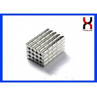 Buy cheap Strong Rare Earth Cylinder Shaped Magnet NdFeB Axial Magnetism Nickel Coating Type product