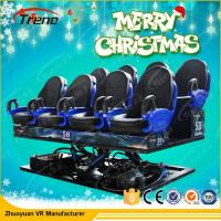 Outdoor Electronic 5D Motion Ride , 5D Movie Theatre With Virtual Reality Controller