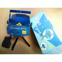 Buy cheap Supply laser stage lighting Low price Wholesale and a unit order product