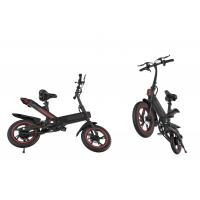 China Cool 12 Inch 2 Wheel Folding City Bike , Electric Collapsible Bikes Lightweight on sale